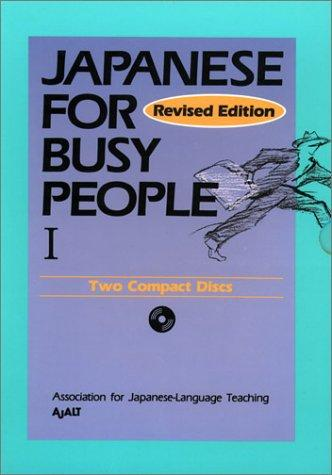 Download Japanese for Busy People I (Japanese for Busy People)(Revised Edition)