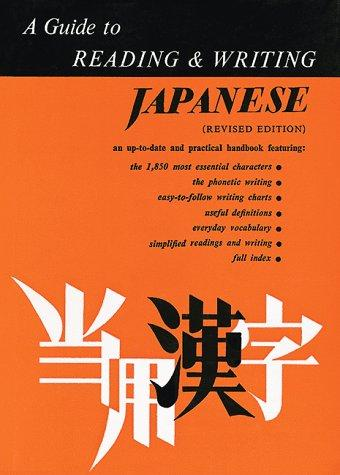 Download Guide to Reading and Writing Japanese