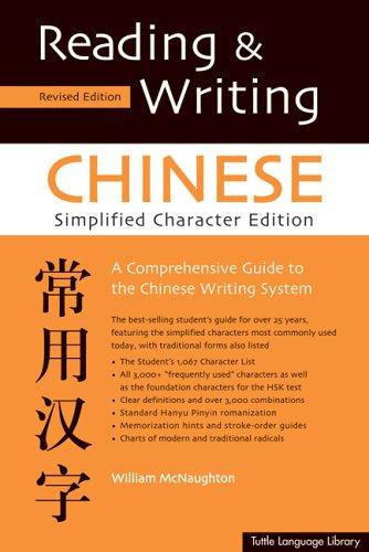 Download Reading & Writing Chinese
