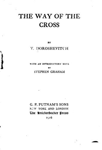 Download The way of the cross
