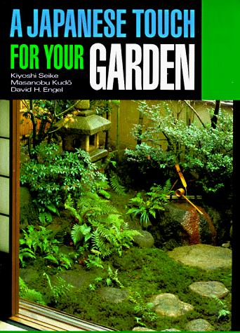 Image 0 of A Japanese Touch for Your Garden