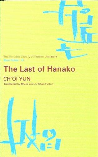 The Last of Hanako by Yun Ch'oi